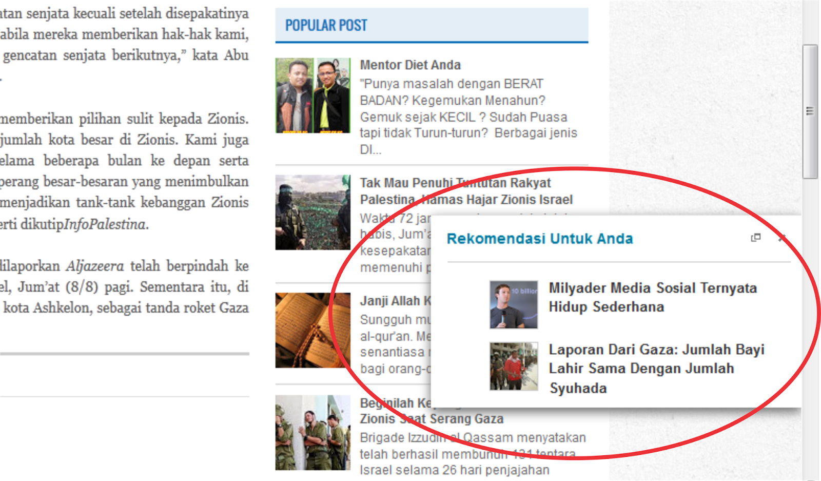 Photo of Membuat Slide Box Rekomendasi di Blogger